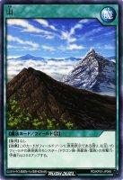 【遊戯王特価販売中】山