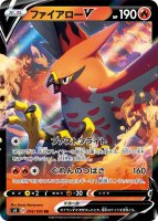 《Pokemon》ファイアローV