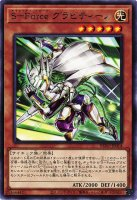 【遊戯王特価販売中】S−Force グラビティーノ