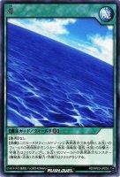 【遊戯王特価販売中】海