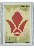 《BS》バトルスピリッツ ガンダム 戦場に咲く鉄の華 特製カードスリーブ 20枚入