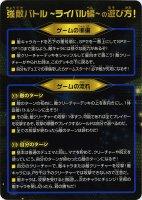 【決算セール中】《DM》切札勝太(1人対戦用説明カード)
