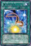 【決算セール中】黒羽の宝札