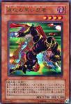 速攻の黒い忍者