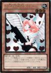【(10/1(月)10時迄)総決算セール!店内全品10%OFF!】お注射天使リリー