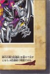 【バンダイ版遊戯王】青眼の白竜3体連結【右下】