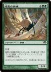 《MTG》暗影の蜘蛛