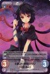 《ChaosTH》未確認幻想飛行少女「封獣 ぬえ」 【SR】