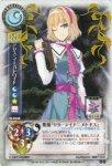 《TH》アリス・マーガトロイド 【R】(ver4.0)