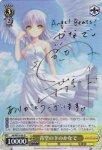 【WSシングル特価販売中】《WS》青空の下のかなで 【RHS】※箔押しサイン入