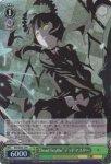 """【(10/1(月)10時迄)総決算セール!店内全品10%OFF!】《WS》""""Dead Scythe""""デッドマスター 【RH】"""