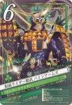 【BJ】仮面ライダー鎧武 パインアームズ