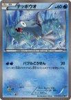 《Pokemon》テッポウオ