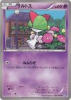 《Pokemon》ラルトス