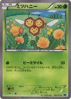《Pokemon》ミツハニー