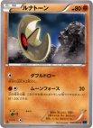 《Pokemon》ルナトーン