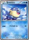 《Pokemon》タマザラシ