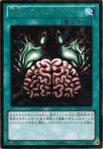 【(10/1(月)10時迄)総決算セール!店内全品10%OFF!】【わけあり中古品】洗脳−ブレインコントロール
