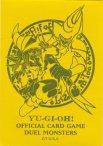 遊戯王OCG 「ブラック・マジシャン&ブラック・マジシャン・ガール」特製プロテクター<5枚入り>