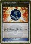 《Pokemon》ダイブボール