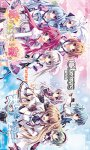 ChaosTCG「恋がさくころ桜どき&ましろ色シンフォニー」布製プレイマット