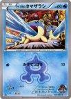 《Pokemon》アクア団のタマザラシ