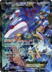《Pokemon》アクア団のカイオーガEX
