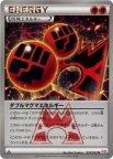 《Pokemon》ダブルマグマエネルギー