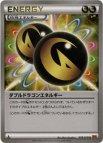 《Pokemon》ダブルドラゴンエネルギー