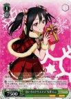"""《WS》""""良い子のクリスマス""""矢澤 にこ 【C】"""