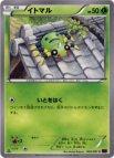 《Pokemon》イトマル