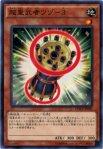 超重武者ツヅ−3