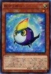 【遊戯王シングル特価販売中】虹クリボー