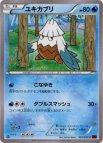 《Pokemon》ユキカブリ