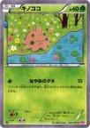 《Pokemon》キノココ