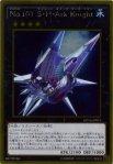 【(10/1(月)10時迄)総決算セール!店内全品10%OFF!】No.101 S・H・Ark Knight