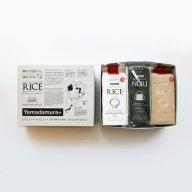 山田村の美味しいお米と海苔のSpecial Gift Set