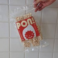 PON!(ポン菓子)
