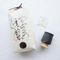【HAPPY FATHER'S DAY GIFT】ほうじ番茶と湯呑みSET B(メッセージカード付)