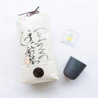 【HAPPY FATHER'S DAY GIFT】ほうじ番茶と湯呑みSET A(メッセージカード付)