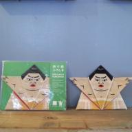 折り紙ふろしき