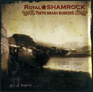 Royal SHAMROCK