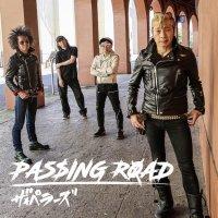 PASSING ROAD