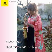 TOMORROW 〜未来へ〜