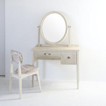 ロワール:フレンチシャビー】一面鏡ドレッサー椅子付き