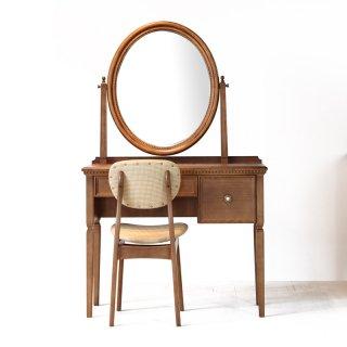 ロワール:アンティークブラウン色】一面鏡ドレッサー椅子付き