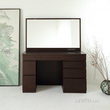 レント(ウェンジ)一面鏡120cmワイドミラーホテルドレッサー椅子付き