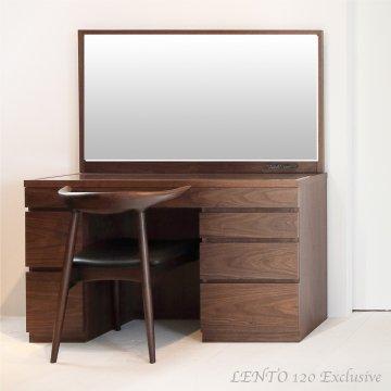 特別仕様 レント(ウォールナット)一面鏡120cmワイドミラーホテルドレッサー本革椅子付き