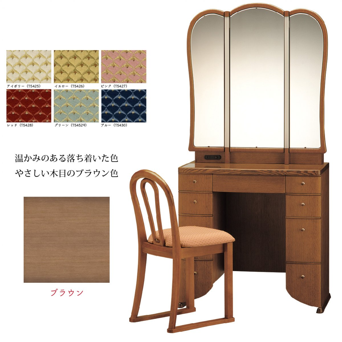 椅子が選べる 色が選べる