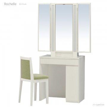ロッシェル片袖収納女優ミラー(ホワイト)半三面鏡ドレッサー椅子付き